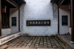 Jiangsu Wuxi Huishan stad Fotografering för Bildbyråer