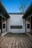 Jiangsu Wuxi Huishan stad Royaltyfria Bilder