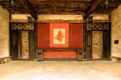 Jiangxi antyczna architektura Zdjęcia Stock
