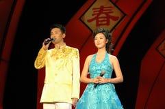 Emcee-2006 Jiangxi Spring Festival Gala party Royalty Free Stock Photo