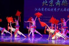 Jiangxi d'istruzione di classificazione di mostra di risultato dei bambini della prova del nodo di Pechino dell'accademia cinese  Fotografie Stock