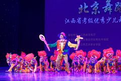 Jiangxi d'istruzione di classificazione di mostra di risultato dei bambini della prova dell'accademia di ballo di Pechino del par Fotografie Stock Libere da Diritti