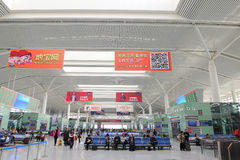 Jiangxi Nanchang West Railway Station Stock Images