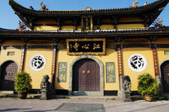 JiangXin temple,Chinese Royalty Free Stock Photos
