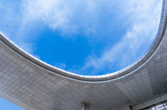 Jiangyin City Plaza building roof. The blue sky and white clouds of modern architecture Royalty Free Stock Photo
