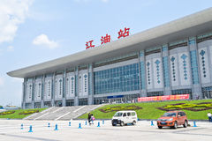Jiangyou railway station Stock Photography