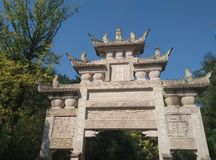 Jianmen Pass Royalty Free Stock Photos