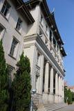 Jianmin Hall Fotos de archivo libres de regalías