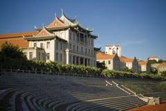 Jiannan Auditorium, Xiamen University Stock Photo