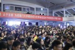 Jiannan hall of xiamen university Royalty Free Stock Photos