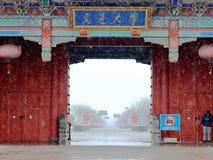 Jiao Tong University en nieve imágenes de archivo libres de regalías