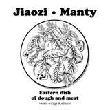 Jiaozi Manty Вареники мяса бамбук dishes ручки продуктов моря половика плиты еды национальные бесплатная иллюстрация