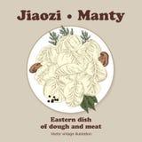 Jiaozi Manty Вареники мяса иллюстрация штока