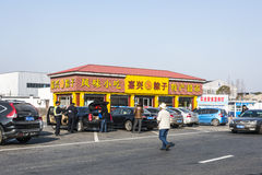 Jiaxing Rice dumplings Specialty supermarkets. In Fangmaoshan Expressway service area , Huning highway,china Stock Photo