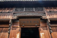 Jiaxing Wuzhen East Gate Hongyuan Thai Dyeing. Hongyuan Thai Dye Fang, founded in the Song and Yuan Dynasties. In fact, there is a story, according to legend Royalty Free Stock Photos