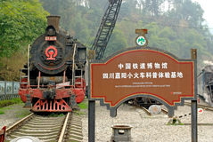 Jiayang China-Jiayang narrow gauge train center. China railway museum,hands-on experiencing center of Jiayang narrow gauge train in Sichuan.Qianwei Leshan China Stock Images