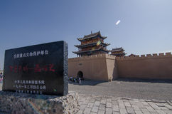 Jiayu Pass castle. The agnificent Jiayu Pass castle,in Gansu province in China Royalty Free Stock Photo