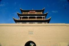 Jiayuguan Stock Image