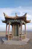 Jiayuguan Denkmal Stockfotos