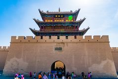 Jiayuguan en la provincia de Gansu de China Fotos de archivo libres de regalías