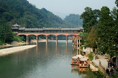 Jie Zi Ancient Town, China: Covered Bridge Stock Photos