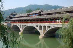 Jie Zi Ancient Town, China: Ruilong Bridge Stock Images