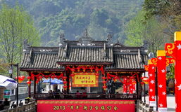 Jie Zi, China: Covered Bridge over Canal Royalty Free Stock Photos
