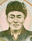 Jigme Dorji Wangchuck Stock Image