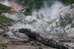 Jigokudani地狱谷在夏天, Noboribetsu,日本 免版税库存图片