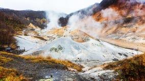 Jigokudani地狱谷, Noboribetsu 库存图片