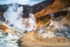 Jigokudani eller helvetedal i Noboribetsu, Japan Fotografering för Bildbyråer
