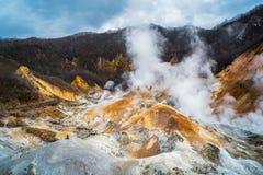 Jigokudani or Hell Valley in Noboribetsu. Hokkaido, Japan Royalty Free Stock Photography