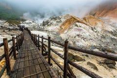 Jigokudani hell valley in Noboribetsu, Hokkaido, Japan Stock Photo