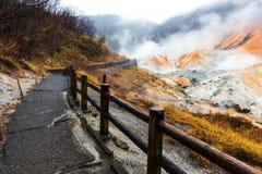 Jigokudani hell valley, Noboribetsu Stock Photo