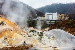 Jigokudani Hell valley and Onsen hotel, Noboribetsu Royalty Free Stock Images