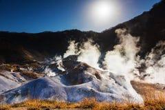 Jigokudani Hell Valley at sunrise, Noboribetsu Stock Image