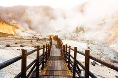 Jigokudani hell valley. With walking trail, Noboribetsu at sunset Stock Images