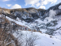 Jigokudani, known in English as Hell Valley is the source of h Stock Images