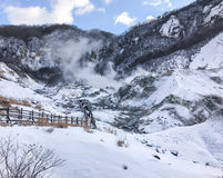 Jigokudani, known in English as Hell Valley is the source of h Stock Image