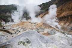 Jigokudani noboribetsu dolina jeden najwięcej popularnego podróżnego miejsce przeznaczenia w Sapporo hokkaido fotografia stock
