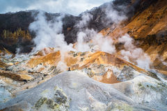 Jigokudani oder Höllen-Tal in Noboribetsu, Japan Lizenzfreie Stockfotos
