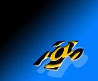 jigsaw poczty e kawałek Zdjęcie Stock