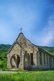 Jiguopai Old Church & x28;TUBA church& x29; in Fuxing District, Taoyuan, Taiwan. Stock Photos
