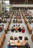 Jilin-Provinzbibliothek stockbild