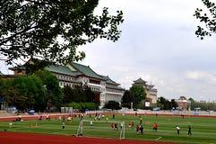 Jilin uniwersytet obrazy royalty free