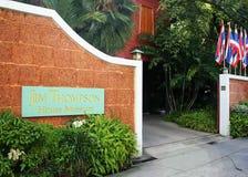 jim σπιτιών της Μπανγκόκ μουσείο Thompson Στοκ φωτογραφία με δικαίωμα ελεύθερης χρήσης
