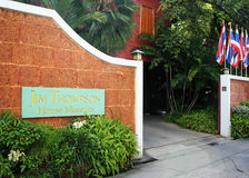 Jim Thompson House Museum, Bangkok Royalty Free Stock Photo