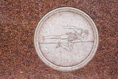 Jim Thorpe Grave Engavings High άλμα στοκ φωτογραφία με δικαίωμα ελεύθερης χρήσης