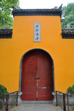 Jiming寺庙,南京,中国 免版税库存照片