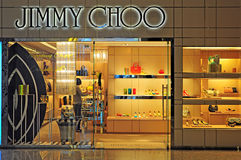 Jimmy choo boutique in hong kong Royalty Free Stock Images